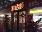 乾县286平米酒楼餐饮-餐馆50万元