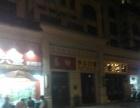 超市餐饮店转让 凤凰洲锦江路口 140平