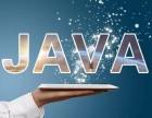 北大青鸟西安校区计算机培训java/软件开发7天免费试听