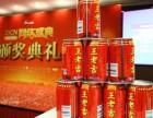 饮品加盟店排行榜-加盟王老吉凉茶效益可观 利润稳定