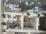 猫妈狗爸宠物生活馆宠物寄养宠物洗澡宠物美容