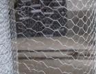 小六角网 圈鸡圈鸭网