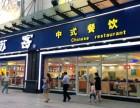 连云港快餐加盟哪家口碑好苏客快餐可以加盟吗