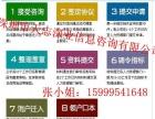 深圳实体公司补交社保代办代缴可小孩上学读书申请学位