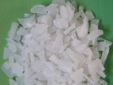 锦州硫酸铝//硫酸铝厂家13803861675
