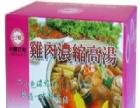 台湾百货精品超市 台湾百货精品超市加盟招商