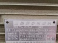 莱森牌空压机,7.5Kw,380v