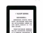 Kindle voyage 6英寸超高清4G