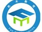 潼南帆木教育初中 高中精品小班 一对一补课补习班电话