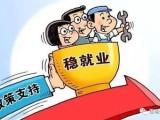 惠州户口迁入政策条件规定