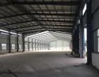 出租贾汪潘安湖标准钢结构厂房