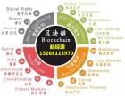 思途国际分红理财系统开发