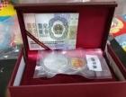 抗战70周年纪念币全套