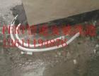 宣武区专业暖气水管安装 维修 移位改造