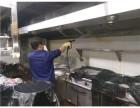南开区清洗烟道公司专业食堂 厨房油烟管道清洗公司