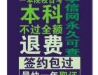 河南科技大学美术专业自考本科