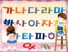 去韩国进韩企 闵行山木培训韩语全能班 实际出发小班教学
