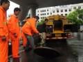 三河市管道清淤 抽化粪池污水