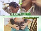 芜湖 三支花草本润黑露 三支花清水洗白发-(电视同款)