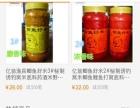 上海亿渔具制品有限公司 大量生产精品打窝料 鱼饵