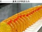 烤猪蹄,烤玉米,手抓饼,梅干菜扣肉饼等特色小吃加盟