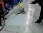 昆山保洁公司收费标准 地面清洗,地板打蜡类