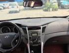 现代 索纳塔 2011款 2.0 自动 豪华型-精品车况公里数少