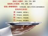 东莞常平镇餐饮承包,提供东莞本地餐饮服务