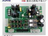 深圳工控电路板加工PCBA OEM代工代料贴片