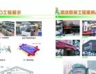 湖南衡阳耒阳餐厅厨房装修