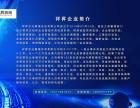 连云港地区代做商业计划书好的公司