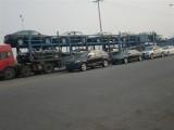 新疆轿车托运公司托运车到四川重庆要