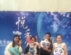 上海中秋月饼定制Diy上门配送,专业面点师制作