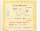 长江大学继续教育学院正规学历提升