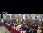 广东安代通汽车技术有限公司加盟 汽车租赁/买卖