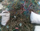 滨州二手废电缆回收