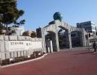 深圳大学阳光使者国际派瀢生国际本科3+1+1报名