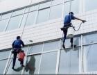 郑州专业高空外墙玻璃清洗公司 资质齐全