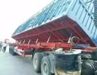 挂车厂直销各种半挂运输车苍栏,高箱,挖掘机板等,有二手牵引头
