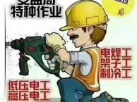 清河电工培训学校 单位焊工复审 团体优惠 欢迎来电咨询