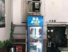 怀远包集中学南100米小吃店转【城市快讯】