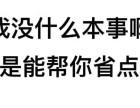 闵行区做账报税 审计 验资 注册公司 注销公司 验资