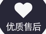杭州余杭区铸诚防盗门维修一全国24小时客服联系中心-