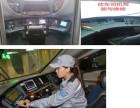 学航空专业怎么样 成都航空学校