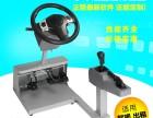 学车之星火爆市场 汽车驾驶模拟器空白阶段
