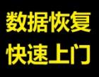 江夏电脑维修邬树新村戴尔笔记本电脑不能上网