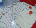 山西省商标注册中心-专业代理商标、专利、版权ISO