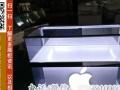 新款华为展示柜铁质手机柜台数码展柜手表柜台生产