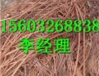 长治废电缆各种废铜回收废旧电缆价格