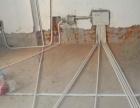 墙面粉刷专家、低价装铺面、旧房翻新、墙纸修补、翻新
